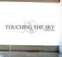 Touching the sky [Colaboradores]